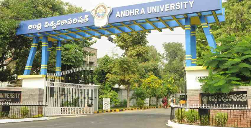 How to Get Admission in Andhra University For 2020 Batch?