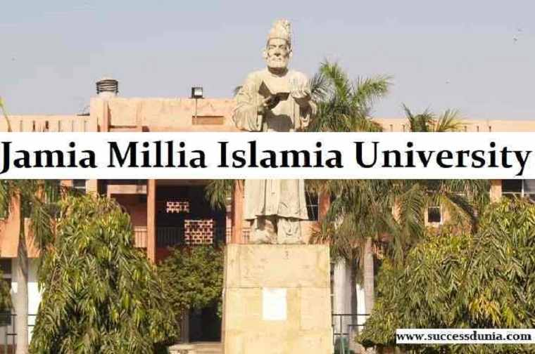 How to Get Admission in Jamia Millia Islamia University For 2020 Batch?